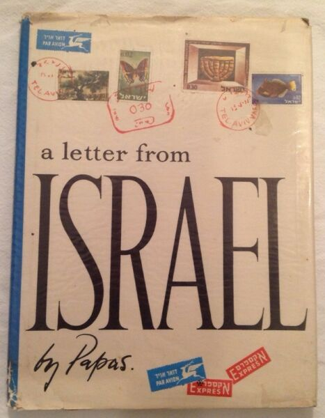 A Letter from Israel by Papas