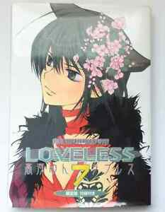 Loveless Manga Volume 7 - Japanese