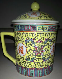 Vintage Yellow Famille Rose Jaune Pattern Lidded Asian Cup