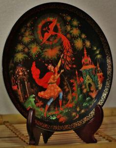 3 Beautiful European Collector Plates.  $60.00  OBO