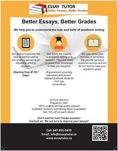 Multi purpose essay