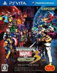 Ultimate Marvel VS. Capcom 3 + Garantie