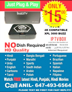 Mag 322 Iptv Box | Kijiji in Mississauga / Peel Region  - Buy, Sell