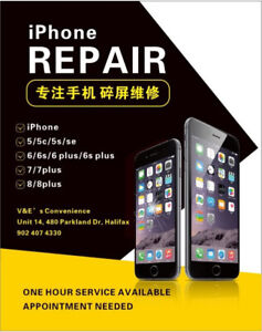 iPhone Repair( 1 hour service available)