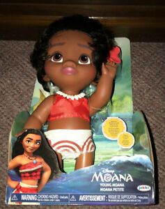 Disney Young Moana 12 Inch Doll Bath Time Adventure no Turtle