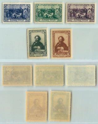 Russia USSR 1944 SC 952-956 MNH . d5327