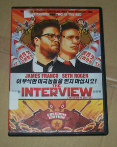 The Interview (2014) DVD