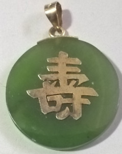 Vintage Jade Round Pendant - Dark Green with Sterling Silver