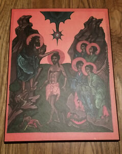 The Baptism of Jesus lithographic print wood 1994
