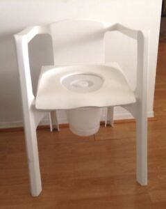 WOW GUARDIAN PLASTIC COMMODE $30.00