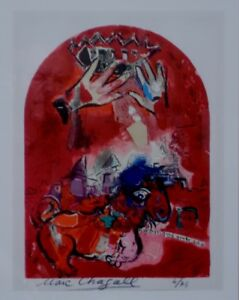 Marc Chagall (1887-1985)-LE Signed Lithograph/Painting
