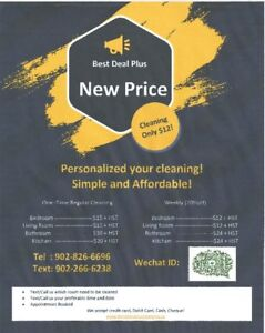 $12 per bedroom Flat Rate House Cleaning Services
