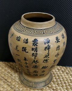 "9"" tall hand painted Chinese urn vase"