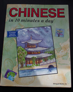 Learn Chinese - book West Island Greater Montréal image 1