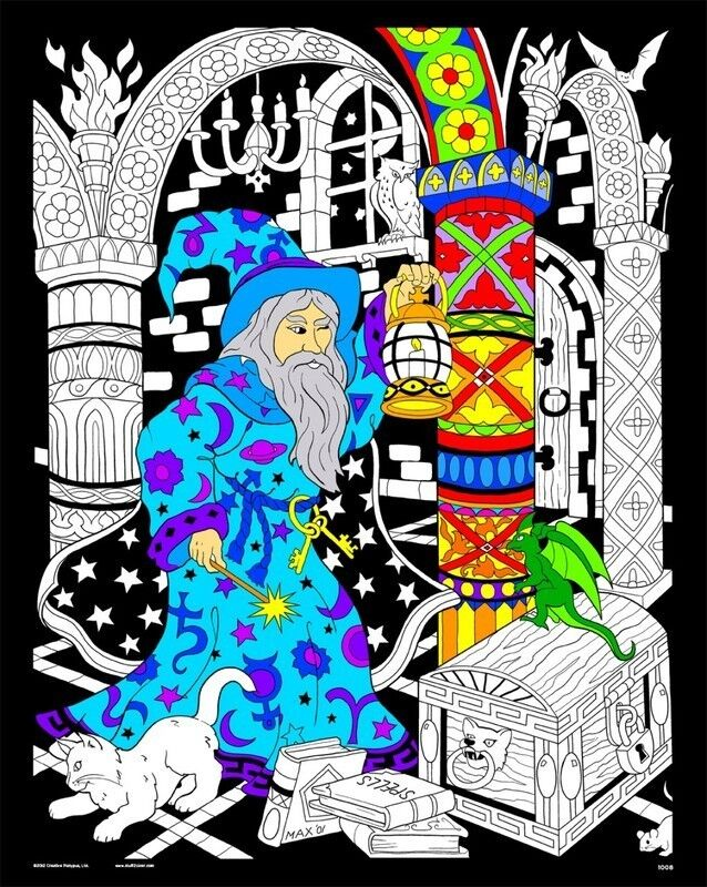 Wizard Lantern - Large 16x20 Inch Fuzzy Velvet Coloring Poster