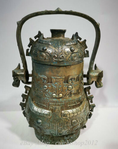 """12"""" Antique China Silver Bronze Ware Dynasty Portable Beast drinking vessel"""