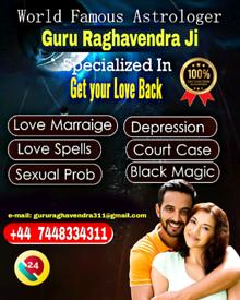 Love spells,Black magic removal,Astrologer,PsychicHealer,bringloveback