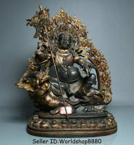 "13.6"" Old Tibet Bronze Gilt Vaishravana On Lion Protector Deity Buddha Statue"