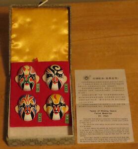 4 Mini Beijing Opera Clay Masks in box