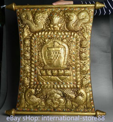 31.6 inch Old Tibet Copper Gold Gem Dragon Phoenix 8 Auspicious Symbol Thangka