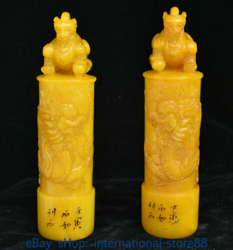 "7.2"" Old China Tianhuang Shoushan Stone Carving Pixiu Beast Dragon Seal Stamp"