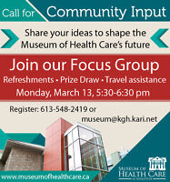 Call for Community Input