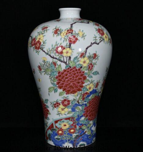 "14.8""Yongzheng Marked Chinese Famile Rose Porcelain Flower butterfly Bottle Vase"