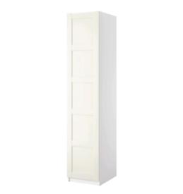 IKEA pax white wardrobe with bergsbo door
