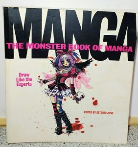 """THE MONSTER BOOK OF MANGA """"Draw Like the Experts"""""""