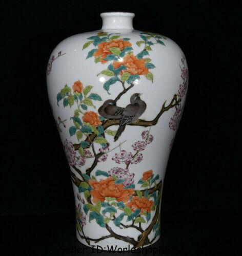 "16"" Yongzheng Marked Old Dynasty Famile Rose Porcelain Flower Birds Bottle Vase"