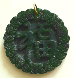 Reduced-Chinese Antique Pendants