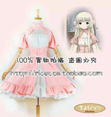 Chobits Chii Cosplay Kostüm costume Kleid Outfit - Chobit Chii Kostüm
