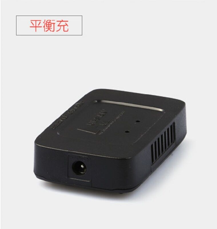 Original hubsan H501S / H501A /H501C LiPo battery balance charger