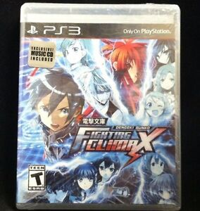 PS3 Dengeki Bunko: Fighting Climax with BONUS MUSIC CD