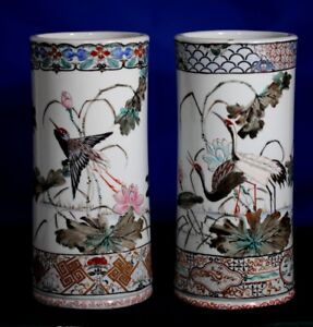 Oriental Pr. of 11 in. tall Porcelain Cranes Hat Stands