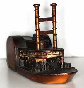 Banthrico Steamboat Coin Bank