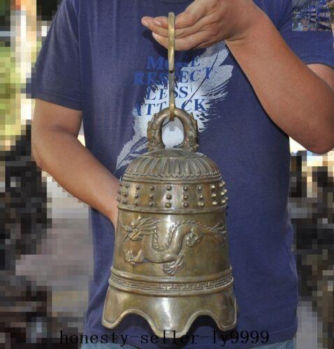 Ancient China dynasty temple bronze Dragon Beast Worte Bell Glocken Gong Statue