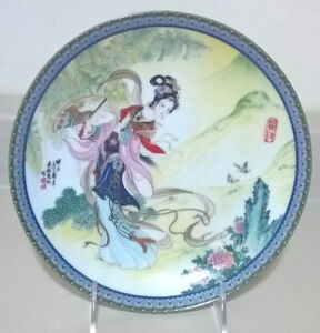 1985 Imperial Jingdezhen Porcelain Beauties of the Red Mansion