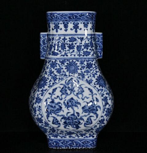 "12.8"" Qianlong Marked China Blue White Porcelain Peach Bat Flower Bottle Vase"