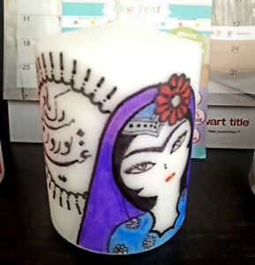 Handmade candles - persian art and calligraphy