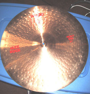 Paiste 2002  Jazz Rock Heavy ride