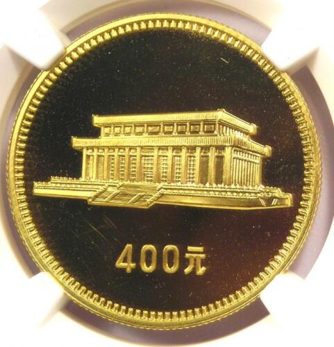 1979 China Proof G400Y Mao Zedong Gold Coin - Certified NGC PR66 Cameo (PF66)!