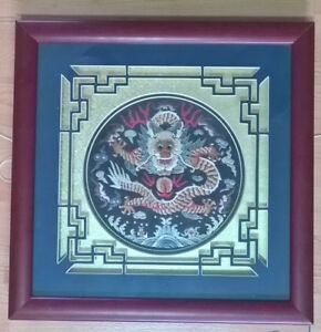 Chinese Wall Decor / Framed Art - Dragon Embroidery