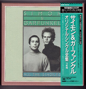 "Simon & Garfunkel ""ALL THE SINGLES"" 7"" 45 Vinyl Box Set (Japan)"