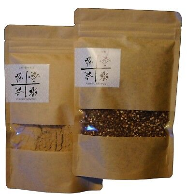[ Brown Rice Grain & Powder ] special roasted YAKUGENMAI 200g+200g