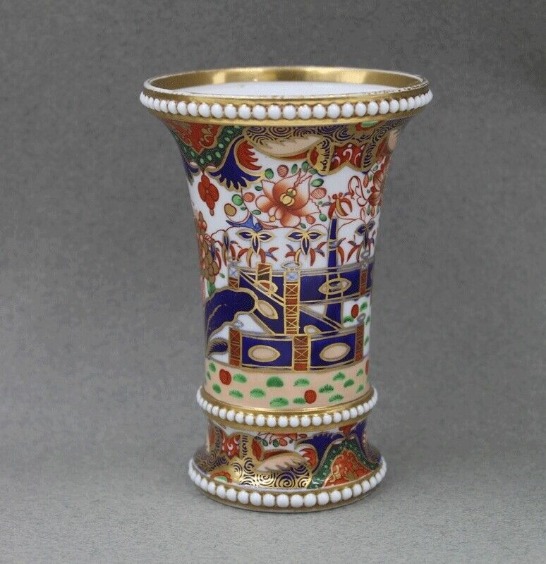 Antique Spode 967 Porcelain Imari Japan Pattern Beaded Vase