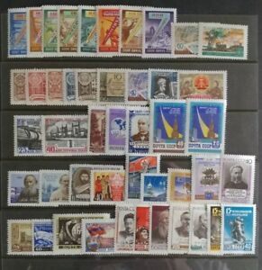 Collection of Stamps Russia Year 1960  Mint never hinged