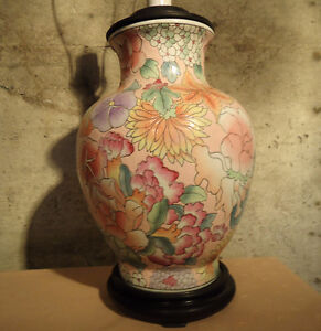 HAND PAINTED JAPANESE STYLE TABLE LAMP & OTHER TABLE LAMPS West Island Greater Montréal image 1