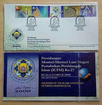 2000 Malaysia Minister Islamic Conference 5v Stamps FDC (Kuala Lumpur Cachet)