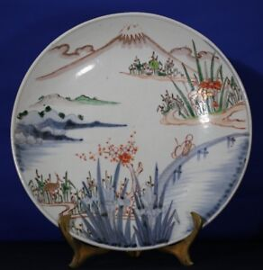 """Chinese Export C. 1780 12"""" X 2.5"""" Charger-For Japanese Market"""
